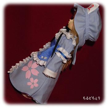 yo-yuyu02.jpg